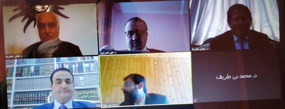"""مناقشة رسالة ماجستير ثانية عن بعد في """"عمان العربية"""" حول  ركن الاختصاص في القرار الاداري وأثره في تحقيق المسؤولية الإدارية"""