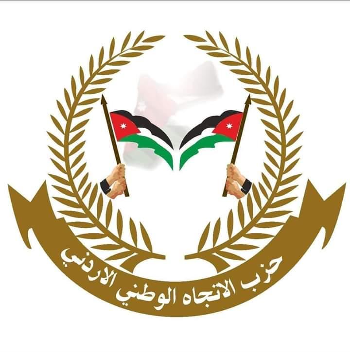 حزب الاتجاه الوطني