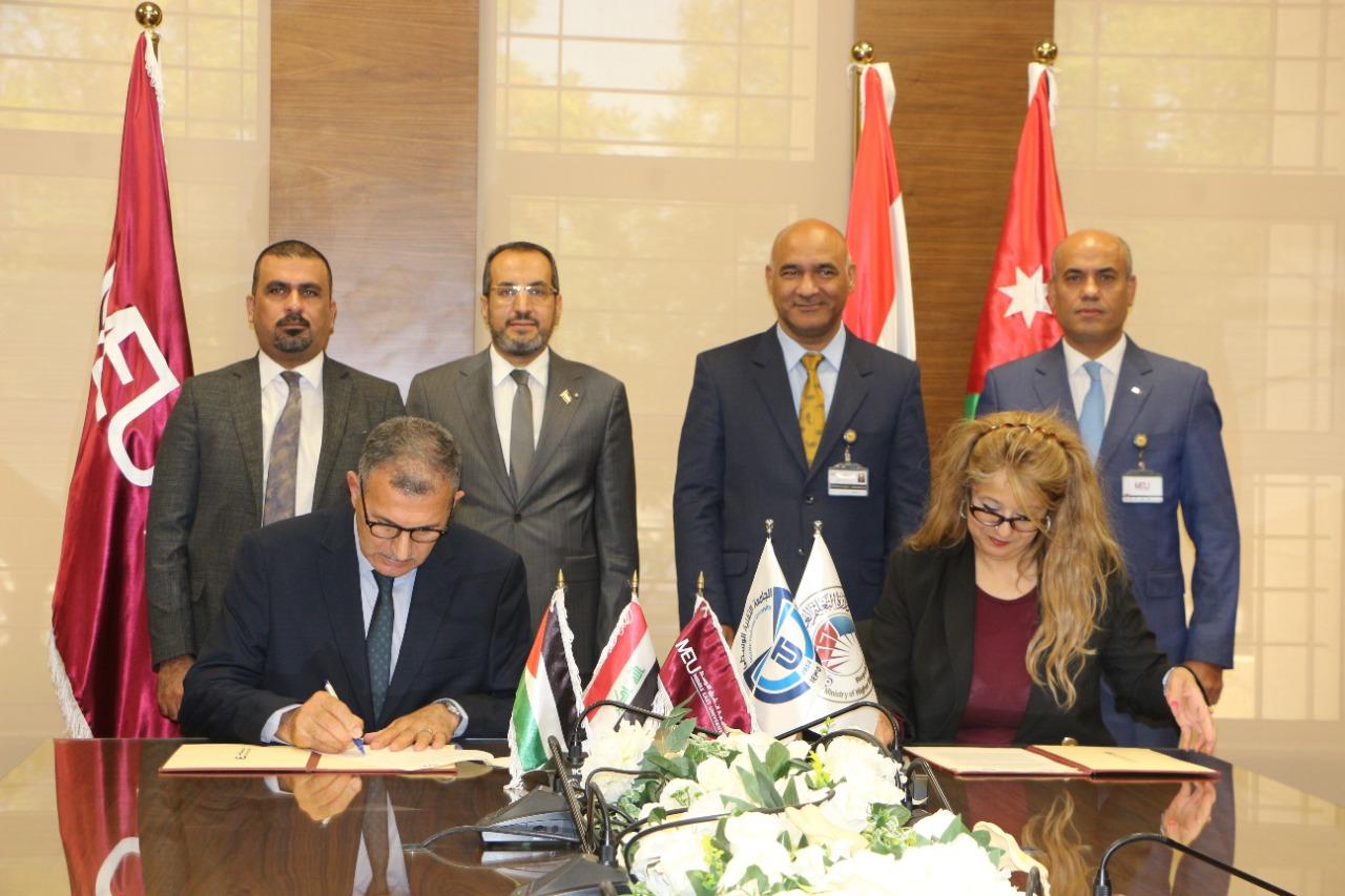 جامعة الشرق الأوسط MEU  توقع اتفاقية تعاون مع الجامعة التقنية الوسطى في العراق