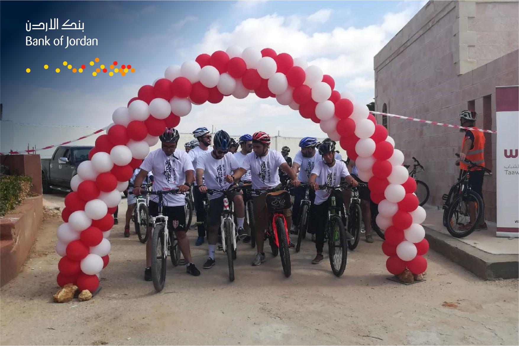 """بنك الأردن الراعي البلاتيني لمهرجان ركوب الدراجات الهوائية Cycling 4 Palestine """" """""""