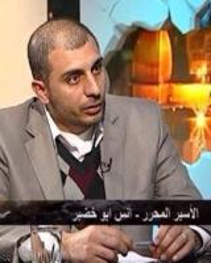 """الاجهزة الامنية تعتقل نقابيين و اسير محرر """" صور """""""