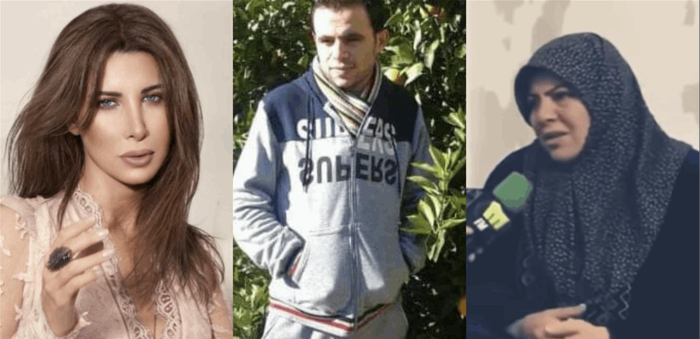 تطورات جديدة في قضية فيلا نانسي عجرم  ..  استدعاء أحد أفراد عائلة القتيل