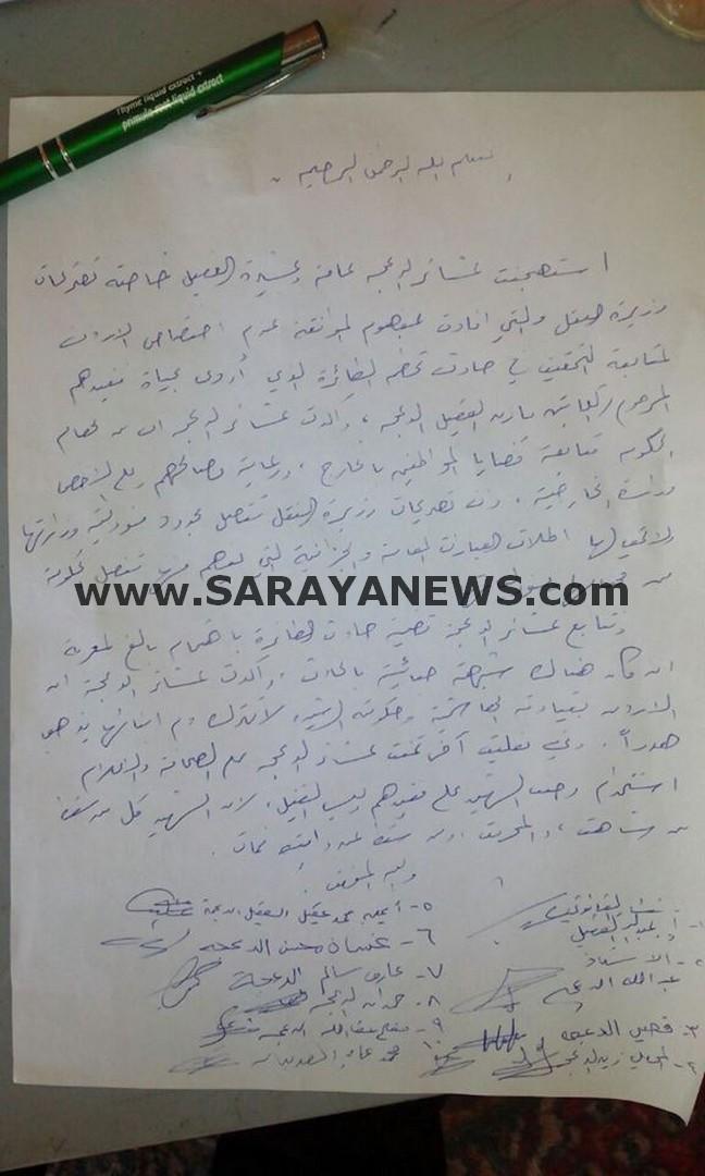 عشائر الدعجة تستنكر تصريحات وزيرة النقل بالتنصل من تحقيقات وفاة الشهيد العقيل