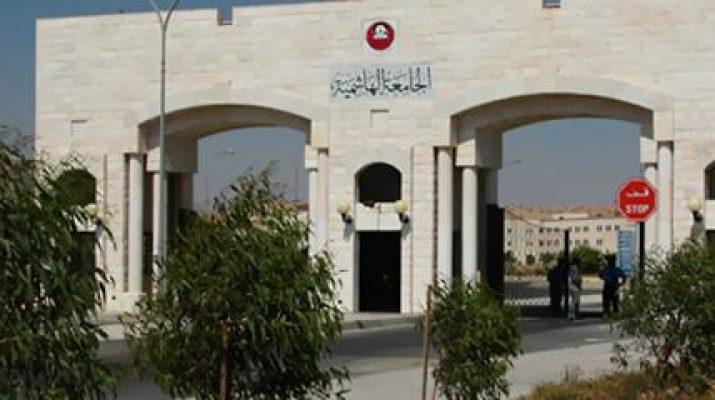 """سرايا تنفرد بنشر تفاصيل جديدة حول تعيين شقيق النائب """"ابو دبلوح"""" مساعدا لرئيس الجامعة الهاشمية"""