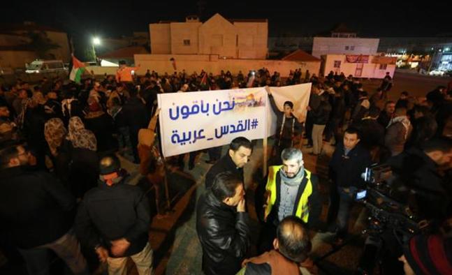 لليوم الخامس: الأردنيون يعتصمون احتجاجا أمام السفارة الأميركية