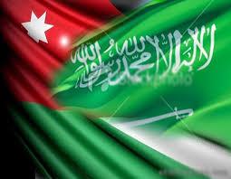 الأردن يدين الهجوم الارهابي في السعودية