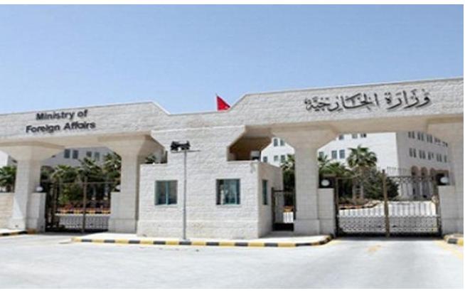 الخارجية مجددا : لم ترد إلى السفارة الاردنية في واشنطن بتعرض اردني لا مكروه