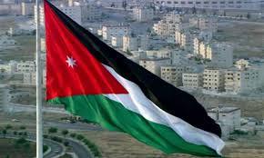 6.5 مليون دولار من البنك الدولي لتعزيز إدارة الإصلاح في الأردن