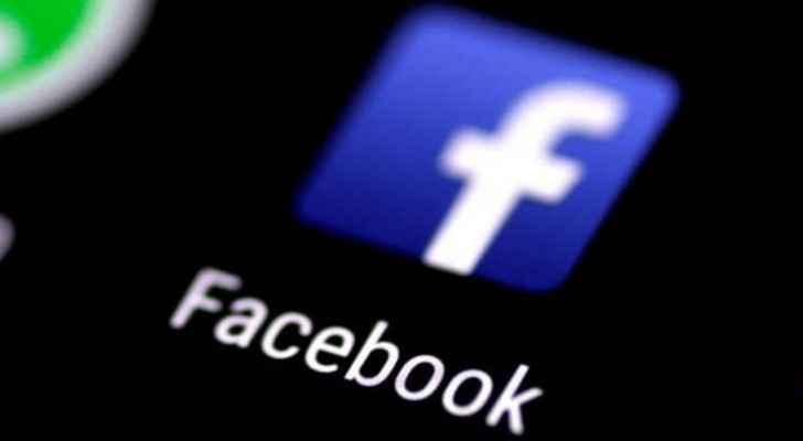 فيسبوك تبرئ نفسها من تهمة 'تمزيق المجتمع'