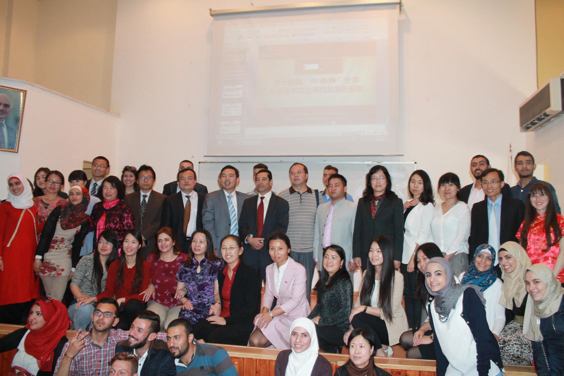 مسابقة الجسر الصيني في معهد كنفوشيوس فيلادلفيا