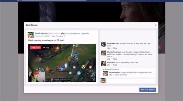 فيس بوك يتيح البث المباشر من خلال الكمبيوتر