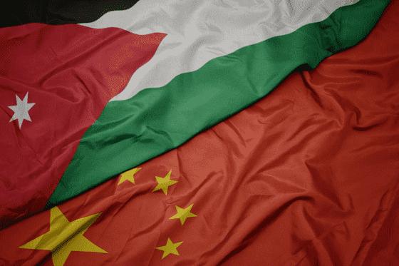 الصين تؤكد دعمها لإجراءات الأردن المتخذة