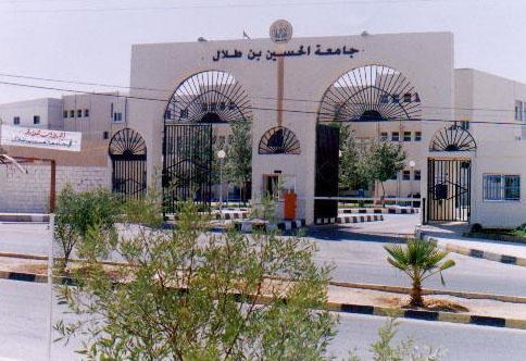 تعليق الدوام في جامعة الحسين بن طلال
