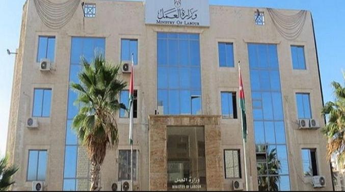 المقاولون ينفذون اعتصام الاثنين أمام وزارة المالية