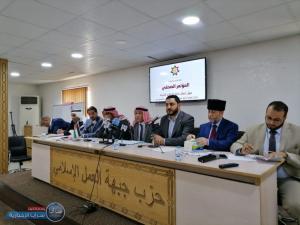 """""""الإصلاح النيابية"""" تعلن عن مشروع قانون مقترح لإلغاء معاهدة وادي عربة"""