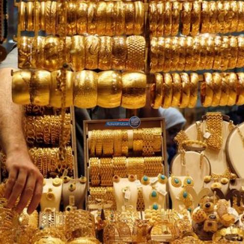 سرايا تنشر أسعار الذهب في الأردن ليوم الاربعاء