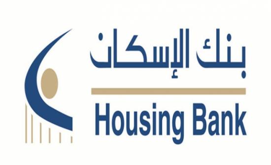 عمار الصفدي رئيسا تنفيذيا لبنك الإسكان
