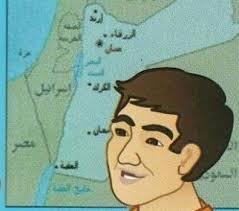 الذنيبات ينفي استبدال إسرائيل بفلسطين في المناهج الدراسية