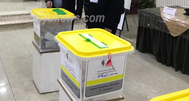 بالاسماء ..  اعلان نتائج انتخابات غرف التجارة في 5 محافظات حتى الان