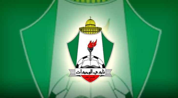 الوحدات يطالب بتأجيل مباراته مع المنشية ويرد على تحذير الهتاف السياسي للجماهير