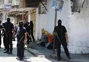 بالصور .. اعدام عدد من عملاء الاحتلال   بغزة