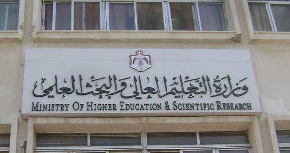الجزائر تقدم  360 منحة طب للطلبة الأردنيين