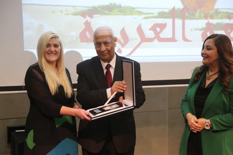 جامعة البترا تحتفي بيوم العربية لنشر الوعي والحفاظ على مورث الأمة الثقافي