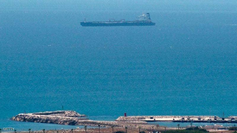 صحيفة: سلطات جبل طارق تفرج عن ناقلة النفط الإيرانية