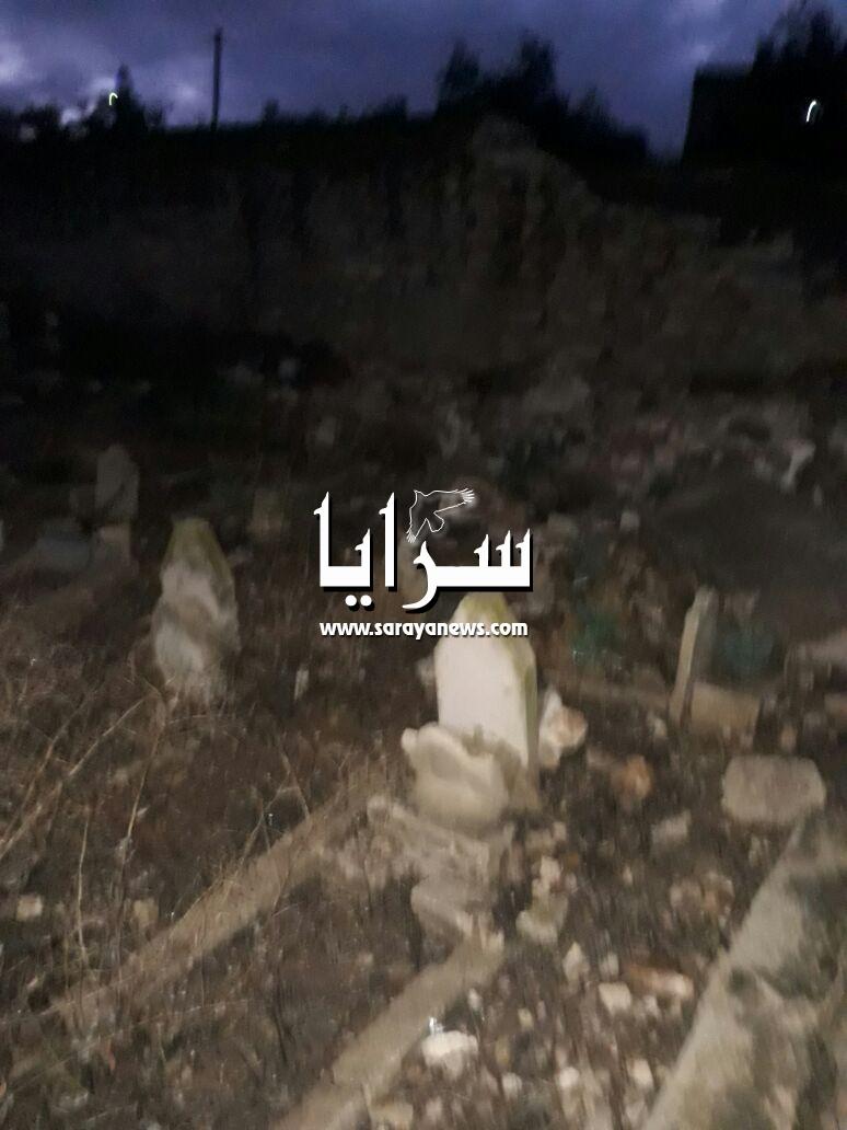 بالصور  .. اربد : سقوط جزء كبير من سور مقبرة ناطفة والاهالي يناشدون لاعادة اعماره