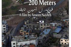 الفيلم الفلسطينى 200 متر يفوز بـجائزة السينما من أجل الإنسانية