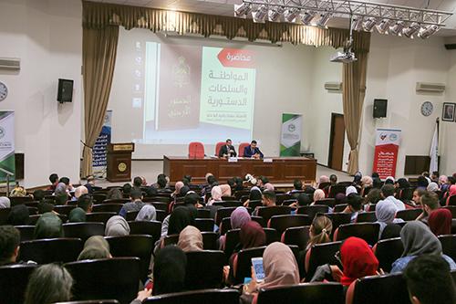 """محاضرة في جامعة الزيتونة الأردنية بعنوان """"المواطنة والسلطات الدستورية"""""""