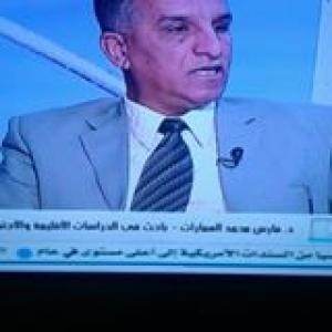 رسالة الى مدير الامن العام الباشا فاضل الحمود مع التقدير والاحترام