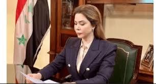 بالفيديو  .. رغد صدام حسين تناشد العراقيين دعم الأردن في مواجهة كورونا