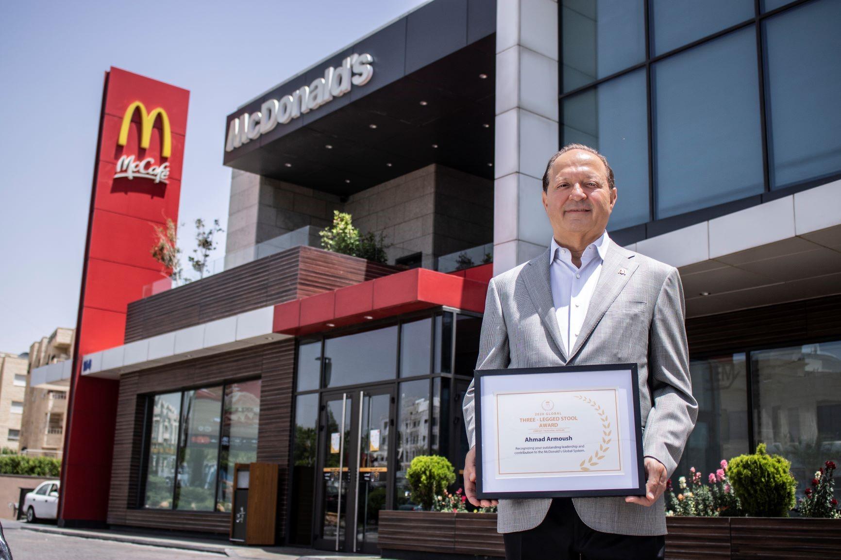 يحصد جائزة خدمه المجتمع من ماكدونالدز العالميه لدوره الأساسي بالمسؤولية المجتمعية 2020