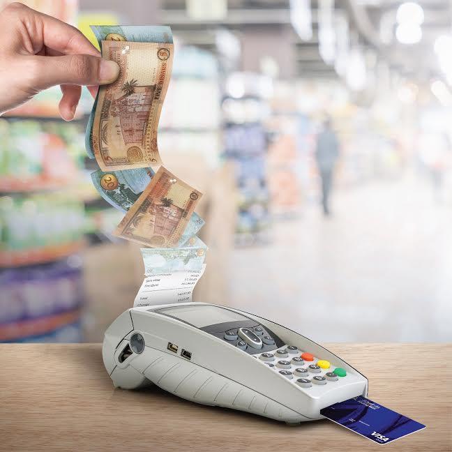 بنك الاسكان يطلق حملة ترويجية نوعيّة ومميزة لمكافأة عملائه على استخدام بطاقات Visa الدفع المباشر بالشراكة مع شركة فيزا العالمية