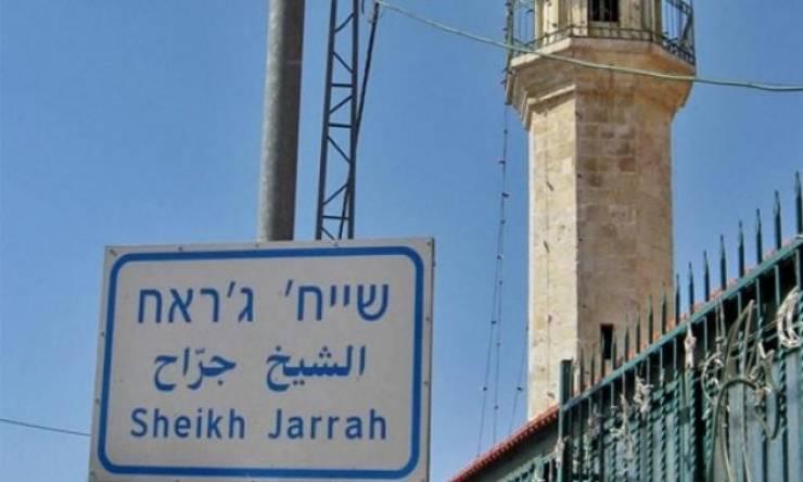 القدس: محكمة الاحتلال تقرر طرد 6 عائلات من بيوتها بالشيخ جراح