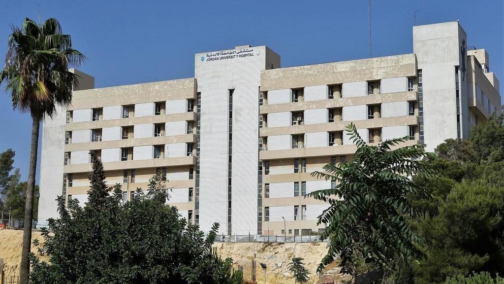 مستشفى الجامعة يعلن استعداده لإيصال الأدوية للمنازل