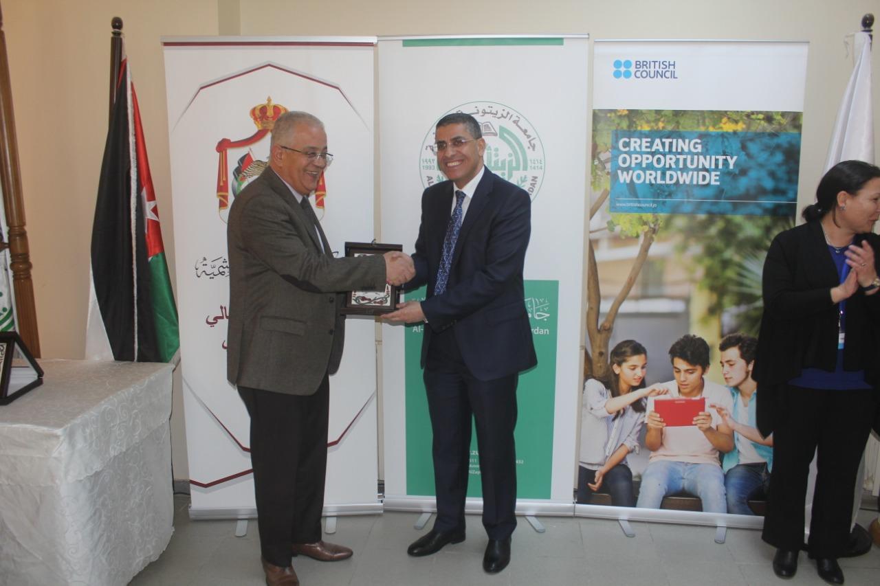 اختتام المرحلة الثانية من مشروع تطوير وحدات التطوير الأكاديمي في   الجامعات الأردنية