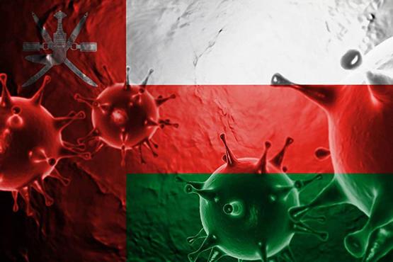 سلطنة عمان تمدد إغلاق المنافذ البرّية