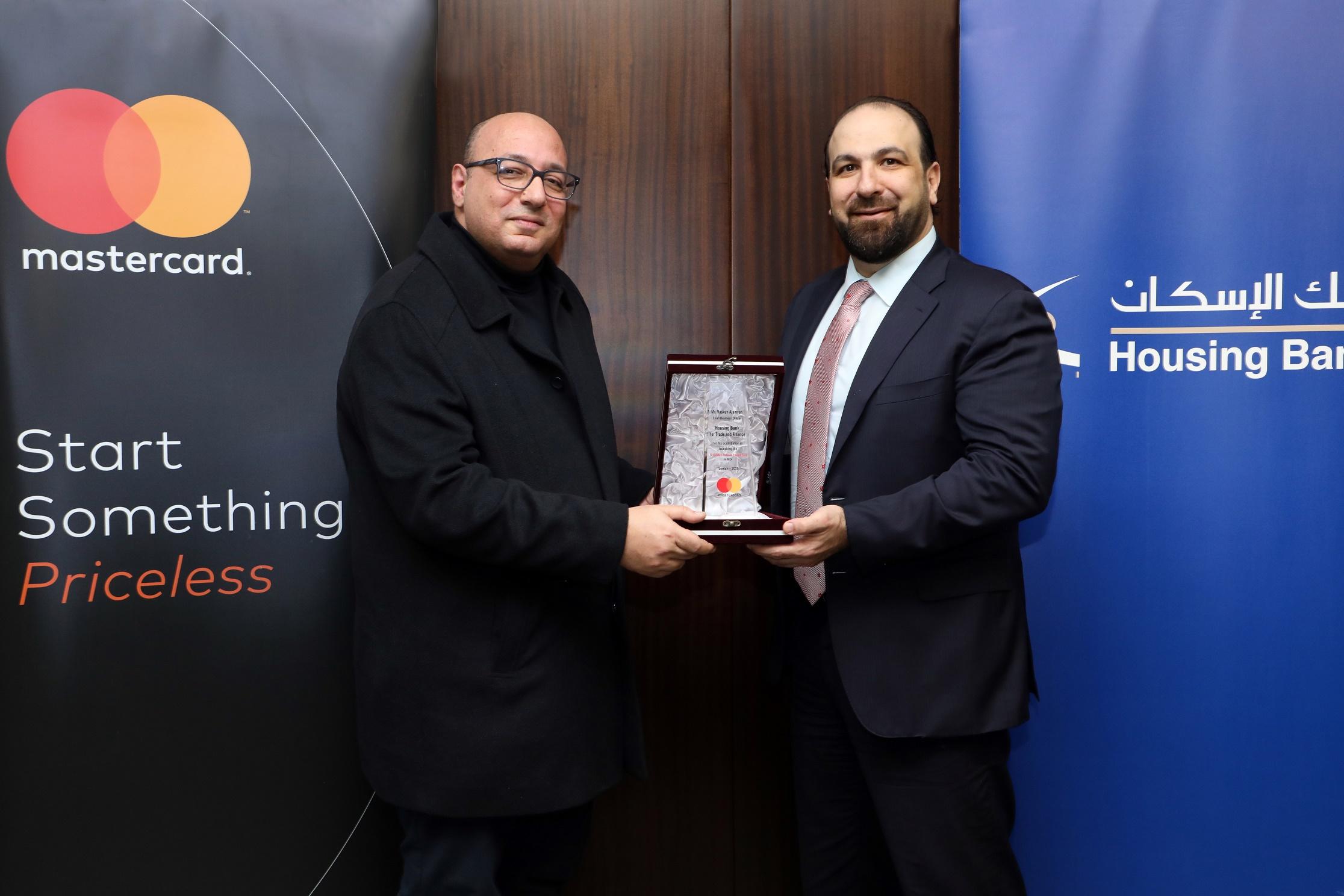 بنك الإسكان يطلق بطاقة ماستركارد البلاتينية الرقمية المدفوعة مسبقاً ISKAN V-Card الأولى من نوعها على مستوى منطقة الشرق الأوسط وإفريقيا