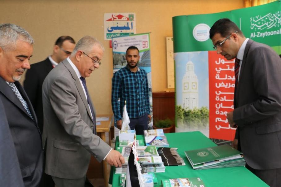 جامعة الزيتونة الأردنية تشارك في تنظيم المؤتمر الرابع لتطبيقات الهندسة الكهربائية والحاسوب