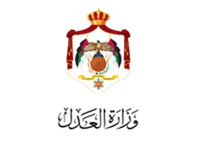 صحفي اردني بصدد مقاضاة امين عام وزارة العدل