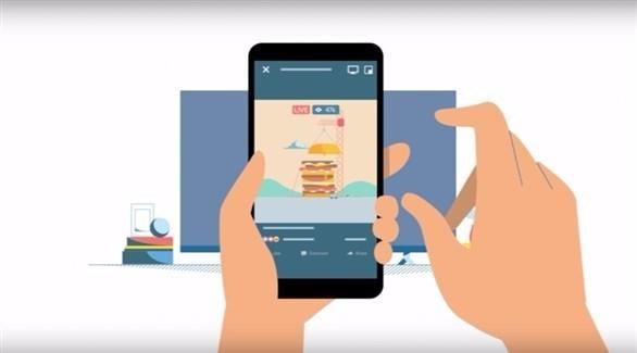 فيس بوك تبدأ بوضع الإعلانات في منتصف الفيديوهات