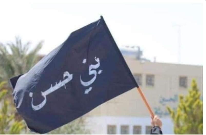 قبيلة المليون بني حسن في بيان غاضب : لن يخوض الفلسطينيون وحدهم شرف تحرير القدس