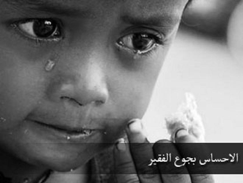 """عائلة مستوره تناشد اهل الخير تامينهم بـ""""وجبة افطار"""" لنهاية رمضان"""