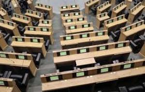 بالتفاصيل  ..  نص مشروع قانون العفو العام بعد تعديلات قانونية النواب