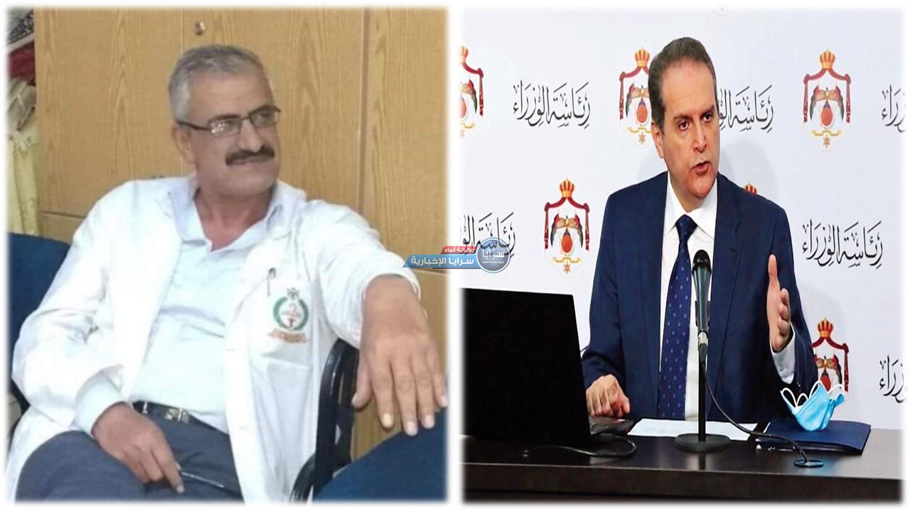 """وزير الصحة: تعيين مدير جديد لمستشفيات البشير اليوم بعد طلب """"السليمات"""" إنهاء تكليفه"""