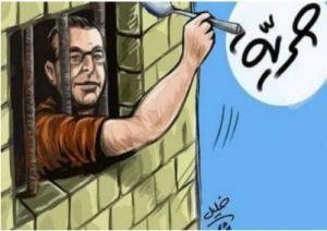 ابو سياف : على القيق فك إضرابه لأنه بات آثماً شرعاً و يلقي بنفسه الى التهلكة
