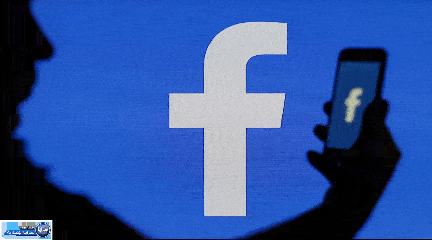 فيسبوك تتبنى نهجا جديدا للتعامل مع الحسابات الأصلية التي تقدم محتويات ضارة