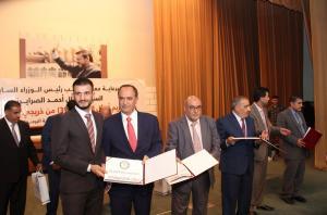 بالصور .. الصرايرة يرعى حفل تكريم أوائل خريجي الفوج التاسع والثلاثين من طلبة جامعة اليرموك